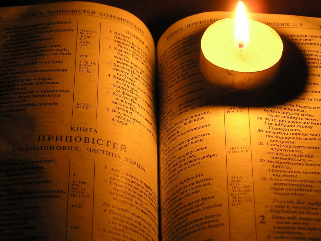 exegesis bible and word biblical commentary A word from the author: how can this commentary help you biblical interpretation is a rational and spiritual process that attempts to understand an ancient inspired.