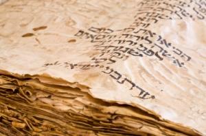 Medieval-Hebrew-Manuscript